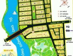 Bán đất dự án Thế Kỉ 21, Quận 2, lô góc B2-1. Giá 58 tr/m2, LH 0918486904