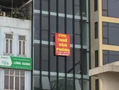 Cho thuê văn phòng 125m2 tại số 114 Trường Chinh[0982.860.940]