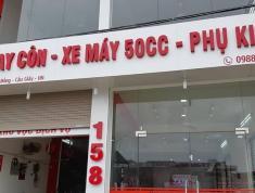 Bán đất Ngã Tư Cổ Nhuế Phạm Văn Đồng Hà Nội kinh doanh 96 m2 mặt tiền 7.4 m giá rẻ.