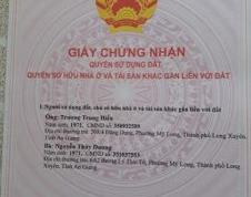 CHÍNH CHỦ CẦN BÁN ĐẤT Ấp 3 Nhà Thượng- Thị Trấn Thủ Thừa- Huyện Thủ Thừa- Tỉnh Long An