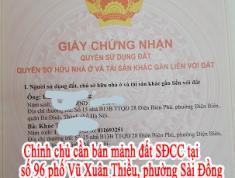 Chính chủ cần bán mảnh đất sổ đỏ chính chủ tại số 96 phố Vũ Xuân Thiều, phường Sài Đồng, Long