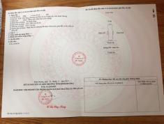 Chính chủ đất sổ đỏ 100m2 tại 29, kđc viet sing, Phường An Phú, Thị xã Thuận An, Bình Dương
