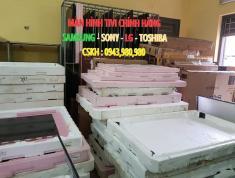 Trung Tâm Sửa Tivi Tại Nhà 0943,980,980 Mua tivi cũ giá cao