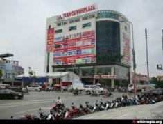 Bán 31m2 mảnh đất đô thị, vị trí đẹp, trung tâm thị trấn , gần quốc lộ 32,  Đan phượng, Hà Nội,