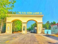 Cần bán lỗ đất dự án khu đô thị sài gòn land