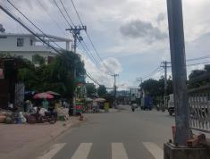 Giá Giảm Mạnh - MT Nguyễn Duy Trinh - ngay chân cầu Xây dựng - Giá chỉ 19,5 tỷ